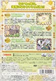 ONE PIECE フィフスシーズン piece.3 TVオリジナル「出撃ゼニィ海賊団」篇 [DVD]