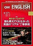 音声DL付きCNN ENGLISH
