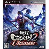 無双OROCHI 2 Ultimate (通常版) - PS3