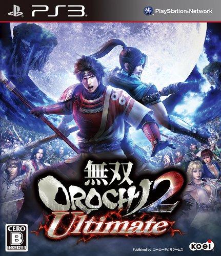 無双OROCHI 2 Ultimate (通常版) - PS3の詳細を見る