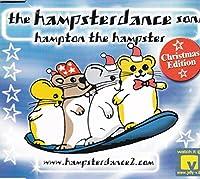 Hampster Dance Xmas