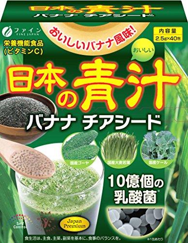 ファイン 日本の青汁バナナチアシード40包 乳酸菌10億個配合 40日分(1日1包/40包入)
