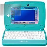 ブルーライトカット液晶保護フィルム スキルアップ タブレットパソコン スピカノート 用 日本製 目に優しい 防指紋 防気…