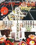 パッチワーク倶楽部 2012年 01月号 [雑誌] 画像