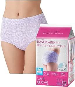 紙から生まれた新素材機能性 ショーツ+吸水パッド 女性用Mサイズ(ショーツ5枚+パッド10枚)