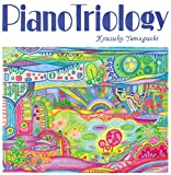 PIANO TRIOLOGY