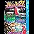 アイシールド21 34 (ジャンプコミックスDIGITAL)