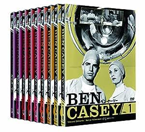 ベン・ケーシー DVD(9枚組)vol.1