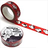 Peanuts スヌーピー  マスキングテープ 15mm x 5m (ES076B フェイス )