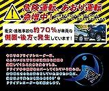 ドライブレコーダー 360度 日本製ソニーレンズ使用 全方位 360° 同時録画を実現!  5インチ液晶 G-センサー搭載 タッチパネル操作 ループ録画 (S360) S360