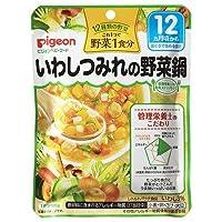 食育レシピ野菜いわしつみれの野菜鍋100g