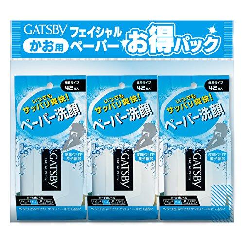 【まとめ買い】GATSBY (ギャツビー)フェイシャルペーパー 徳用42枚×3個パック