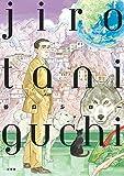 谷口ジロー画集 jiro taniguchi (原画集・イラストブック) 画像