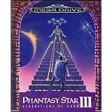 Phantasy Star III : Generations of Doom [Online Game Code]