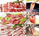 イベリコ豚専門店スエヒロ家 イベリコ豚特選しゃぶしゃぶ肉福袋ギフトセット