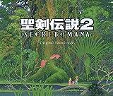 聖剣伝説2 Secret of Mana Original Soundtrack 画像