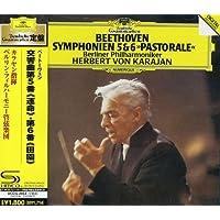 ベートーヴェン:交響曲第5番「運命」&第6番「田園」(SHM-CD)