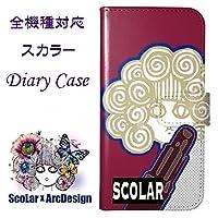 ScoLar スカラー デザイン SH-03G用 60213-all 手帳型 スマホケース スマートフォン フリップ ブックレット ダイヤリー かわいい ファッションブランド UV印刷