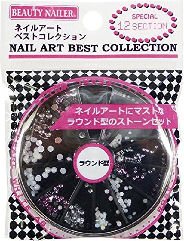 火曜日重大黒人ビューティーネイラー ネイルアートベストコレクション NAA-45