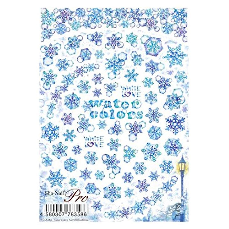 時々時々仮装国旗写ネイルプロ 水彩 スノーフレイクス ブルー