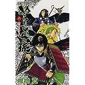 ぬらりひょんの孫 6 (ジャンプコミックス)