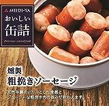 明治屋 おいしい缶詰 燻製粗挽きソーセージ 60g×2個