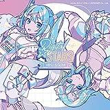 【Amazon.co.jp限定】Digital Stars feat. MIKU & GUMI Compilation(メガジャケ付)