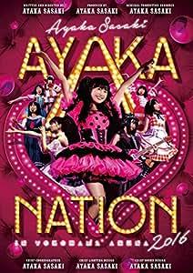 【早期購入特典あり】AYAKA-NATION 2016 in 横浜アリーナ LIVE DVD(メーカー特典:B3サイズポスター付)