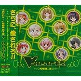 V-Hearts vol.3