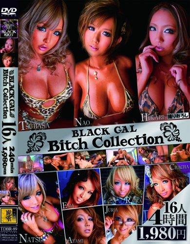 BLACK GAL Bitch Collection 16人...