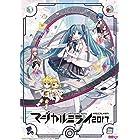 初音ミク「マジカルミライ 2017」 (Blu-ray限定盤)