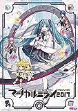 初音ミク「マジカルミライ 2017」 (DVD限定盤)