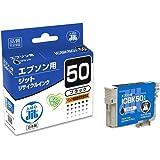 ジット 日本製 プリンター本体保証 エプソン(EPSON)対応 リサイクル インクカートリッジ ICBK50 ブラック対応 JIT-E50BZ