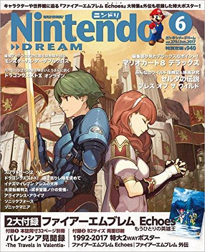 Nintendo DREAM (ニンテンドードリーム) 2015年 6月号