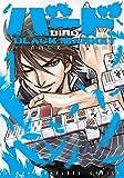 バード BLACK MARKET(1) (近代麻雀コミックス)