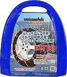 weissenfels(バイセンフェルス) 高性能金属製スノーチェーン(乗用車用) イージーテックM30 2