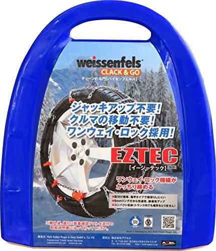 weissenfels(バイセンフェルス) 高性能金属製スノーチェーン(乗用車用) イージーテックM30 6