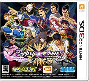 PROJECT X ZONE 2:BRAVE NEW WORLD - 3DS