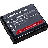 CASIO対応 EXILIM対応 NP-130 NP-130A 互換 デジタルカメラ 計算機 充電池 【ロワジャパンPSEマーク付】