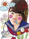 AKB48真夏の単独コンサート in さいたまスーパーアリーナ~川栄さんのことが好きでした~ [DVD]の画像