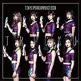 TRICK U(初回生産限定盤C)(DVD付)