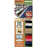 服の補修に 衣類の破れ・かぎざき用補修シート 12枚セット(10色) 6.5cm×15cm 日本製