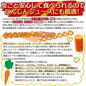 無農薬にんじん 無農薬 熊本産人参 10kg箱 【わけあり】【規格外品】