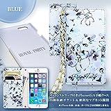 iPhone6/iPhone6s 対応【ROYAL PARTY/ロイヤルパーティー】 「アンジェ(花柄2カラー)」 レザーケース/ブランドケース (BLUE)