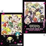 ツキウタ。OFFICIAL FAN BOOK 02 ミニストーリーブック2014 (SSまとめ本)