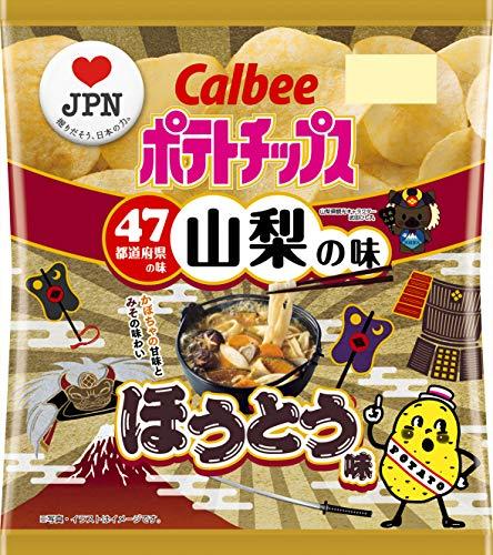 ポテトチップス山梨の味(ほうとう味)の通販の画像