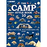 THE CAMP STYLE BOOK vol.10 (ニューズムック)