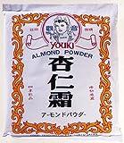 ユウキ アーモンドパウダー(杏仁霜) 400g