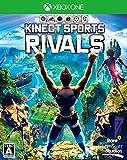 「Kinect スポーツ ライバルズ」の画像