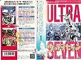 ウルトラセブン Vol.1 [VHS]